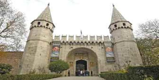 İstanbul Topkapı Sarayı Müzesi