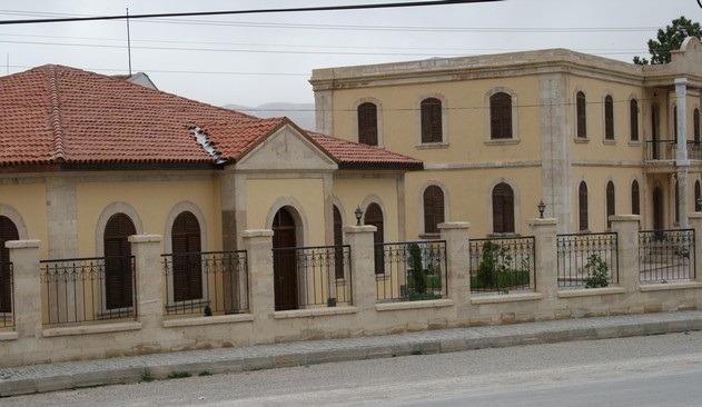 afyonkarahisar müzesi