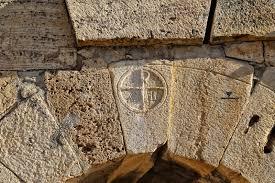 st. philippe martyrion kilisesi