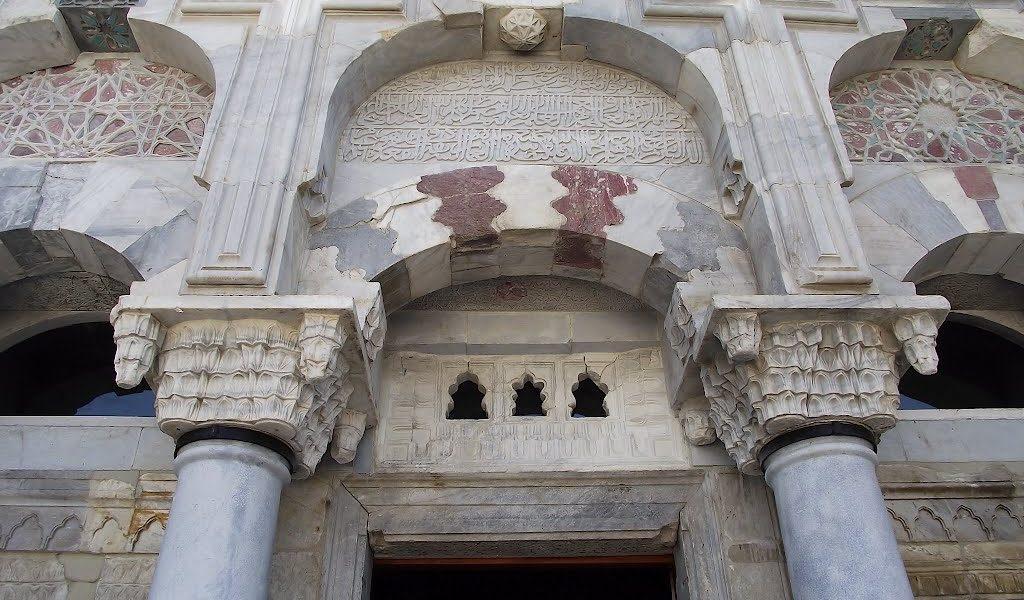 İlyas Bey Camii