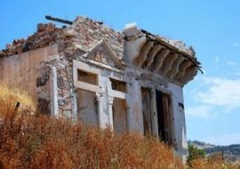 Foça Kybele Açık Hava Tapınağı